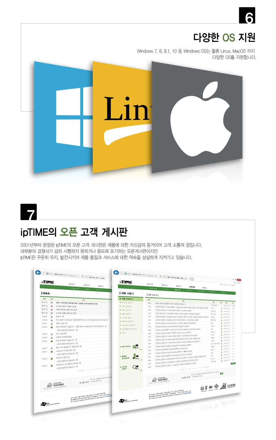 EFM ipTIME PX1G 기가비트 랜카드