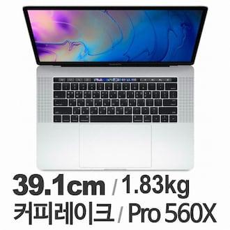 APPLE 2018 맥북프로15 MR972KH/A (SSD 512GB)_이미지