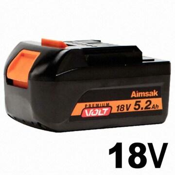 아임삭  B52L18A (5.0Ah, 1개)