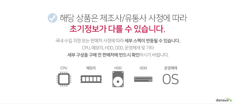 ASUS  ZenBook 15 UX534FAC A9121T 10th 코멧레이크 인텔 코어 i5 10210U 프로세서 늘어난 코어 수와 높아진 동작 속도로 생산성이 향상된 최적의 작업 환경을 경험해보세요 캐주얼 게이밍과 고효율성 업무에 적합합니다 또한 썬더볼트3 와이파이6이 탑재되어 다양한 기기와의 연결이 가능합니다 코어 수 4코어 스레드 수 8스레드 기본 클럭 1점 6GHz 4점 2GHz 메모리 8GB On board RAM 그래픽 편집부터 게이밍에 적합한 용량인 8GB RAM으로 일반 문서 작업 그래픽 편집 게이밍까지 빠르게 시스템을 구동하고 막힘없이 원활하게 작업할 수 있습니다 전력 소모량 절감되어 배터리 효율성이 좋으나 온보드 타입의 메모리는 교체 및 메모리 업그레이드가 불가합니다 저장장치 512GB M 닷 2 NVMe SSD 기존 M 닷 2의 전송 방식보다 빠른 데이터 처리 능력과 부팅 속도 향상으로 더욱 쾌적하고 편리하게 작업할 수 있습니다 넉넉한 512GB로 용량 걱정 없이 원활하게 작업할 수 있습니다 넓어진 시야 4면 나노엣지 디스플레이 ASUS 젠북 15는 양 측면의 베젤을 최소한으로 줄인 프레임리스 4면 나노엣지 디스플레이로 넓게 트인 시야와 탁월한 색 재현을 통해, 깨끗하고 넓어진 화면을 보여줍니다 178도 광시야각 디스플레이 2점 9mm 울트라 슬림 베젤 92퍼센트 스크린 대 바디 비율 획기적인 듀얼 스크린 ScreenPad 2점 0 듀얼 기능의 스크린 패드를 탭재한 ASUS 젠북 15는 터치 패드를 듀얼 스크린으로 사용할 수 있습니다 게임 영상을 동시 재생 시나 엑셀 등의 작업 시 보다 편리한 작업 환경을 제공합니다 스크린 패드로 자유로운 화면의 이동과 멀티플레이를 경험해보세요 App Switcher 자유로운 스크린 이동 Slide Xpert 편리한 편집 기능 Hand Drawing 간단한 손글씨 입력 휴대성의 극대화 15점 6인치 노트북 ASUS 젠북 15는 프레임리스 4면 나노엣지 디자인으로 휴대성을 극대화시킨 15점 6인치 노트북으로 얇은 두께와 가벼운 무게에 강력한 성능을 더해 언제 어디에서나 작업이 가능합니다 제품 두께 18점 9mm 제품 무게 1점 65kg 효율적인 타이핑 포지션 ErgoLift 힌지 정밀한 공학의 에르고 리프트 힌지 설계로 디스플레이를 안전하게 지지하고 3도의 키보드 기울기로 최적화된 타이핑 포지션을 경험할 수 있습니다 바닥과 떨어진 공간을 통해 냉각과 오디오 성능이 향상되어 보다 쾌적한 사용 환경을 제공합니다 하루종일 자유롭게 대용량 배터리 71wh의 대용량 배터리로 오랜 지속시간을 자랑하여 긴 여행에서 또는 장시간의 회의를 하는데도 문제없습니다 하루 종일 배터리 걱정 없이 자유롭게 ASUS 젠북 15를 사용해보세요 IR 카메라 핸즈프리 페이스 로그인 ASUS 젠북 15는 고급 생체인식 기능을 탑재하여 패스워드를 입력할 필요 없이 간단한 얼굴 인식을 통해 노트북을 깨워 편리하고 안전하게 로그인할 수 있습니다 Windows 설치 시 동작이 가능합니다 생생하고 실감나는 사운드 오디오 전문업체인 하만 카돈과 함께 ASUS SonicMaster 오디오 기술을 개발했습니다 전문적인 수준의 정밀한 오디오 왜곡 없이 더 큰 사운드를 제공하는 설계로 몰입감 있는 생생하고 실감나는 사운드를 경험할 수 있습니다 DC Jack 노트북에 전원을 연결하는 포트입니다 HDMI 노트북을 모니터나 TV 프로젝터에 연결하여 듀얼 모니터로 사용하거나 고해상도 영상을 더 큰 화면으로 감상할 수 있게 출력해주는 포트입니다 USB 3점 0 3점 1 Type A 노트북에 마우스 USB 저장 장치 또는 USB 포트를 전원으로 사용하는 모든 제품들을 연결하여 편리하게 사용할 수 있습니다 USB 3점 1 Type C 기존 USB 포트와는 다르게 연결 방향이 없는 포트로 앞 뒤가 없어 어느 방향으로 연결해도 사용할 수 있습니다 Audio Jack 오디오 출력이 가능한 포트로 이어폰을 연결하여 음악을 들을 수 있습니다 SD Card 주로 사진 작업이나 영상 작업 시 카메라로 촬영된 데이터를 옮길 수 있는 슬롯으