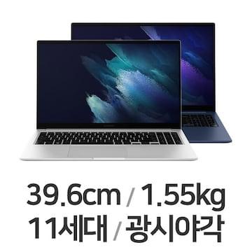 삼성전자 2021 갤럭시북 NT750XDZ-A51A