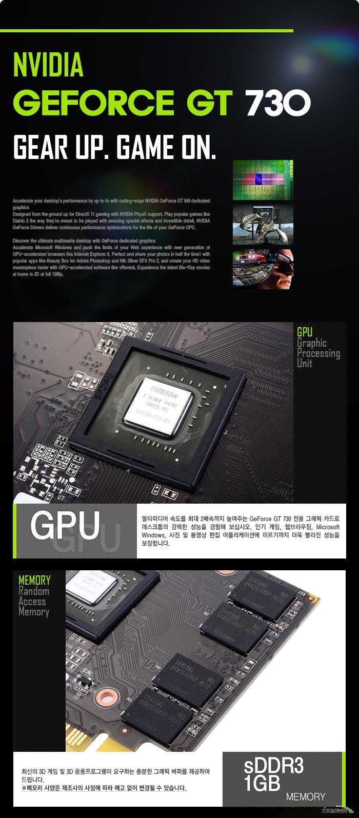 XENON GT730 D3 1GB LP 제품 기술설명