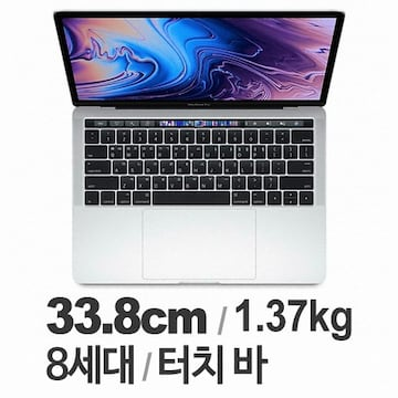 APPLE 맥북프로 2019년형 MV9A2KH/A(SSD 512GB)