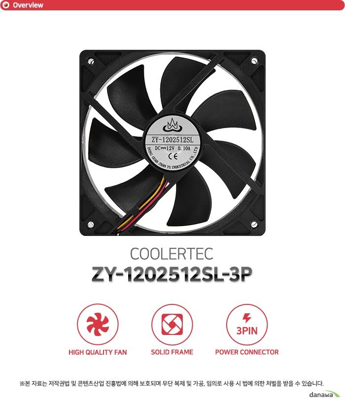 COOLERTEC ZY-1202512SL-3P (BLACK)