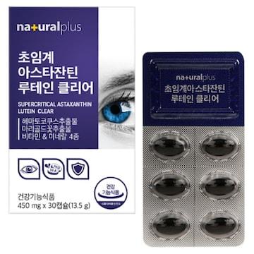 내츄럴플러스 루테인 아스타잔틴 클리어 30캡슐(1개)