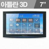 파인디지털 파인드라이브 IQ 3D 5000