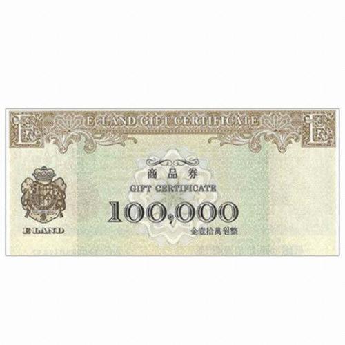 이랜드 상품권(10만원)