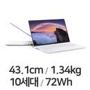 17ZD995-VX50K WIN10 16GB램