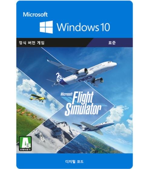 Microsoft 플라이트 시뮬레이터 2020 PC(디럭스에디션,MS스토어 코드)
