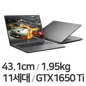 LG전자 2021 울트라기어 17UD70P-PX56K (SSD 256GB)_이미지