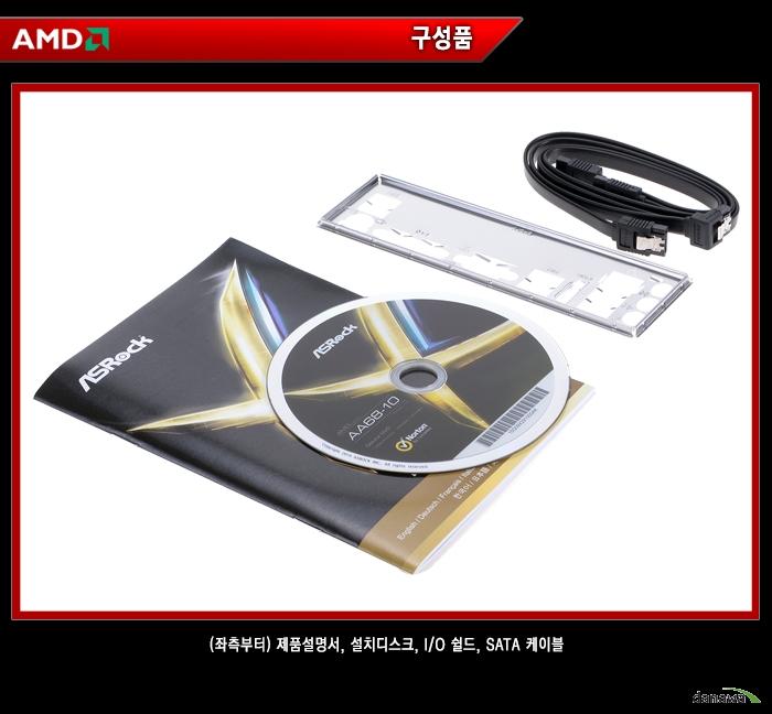 ASRock FM2A68M-HD+ 구성품