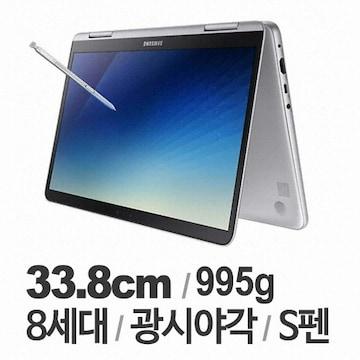 2018 노트북 Pen NT930QAA-K716A