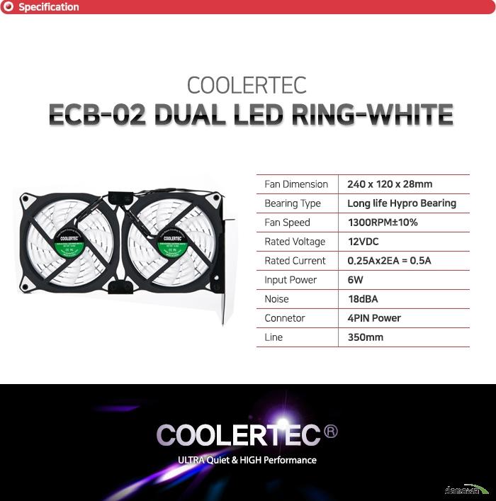 COOLERTEC  ECB-02 듀얼링 화이트