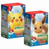 Nintendo 포켓몬스터: 레츠고! 피카츄 / 이브이 선택 + 몬스터볼 패키지 SWITCH  (한글판)