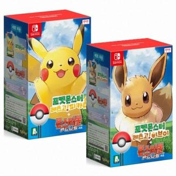 Nintendo  포켓몬스터: 레츠고! 피카츄 / 이브이 선택 (Pokemon: Lets Go, Pikachu! / Eevee!) + 몬스터볼 패키지 SWITCH (한글판,일반판)