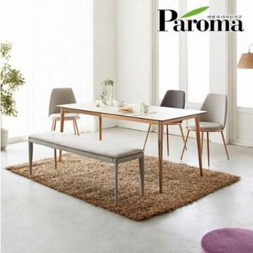 파로마  비발디 세라믹 식탁세트 1700 (의자3개+벤치1개)