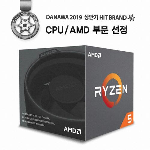 AMD 라이젠5-2세대 2600 (피나클 릿지) (정품)_이미지