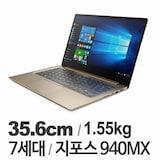 레노버 아이디어패드 720S-14IKB 80XC001GKR (SSD 256GB)_이미지
