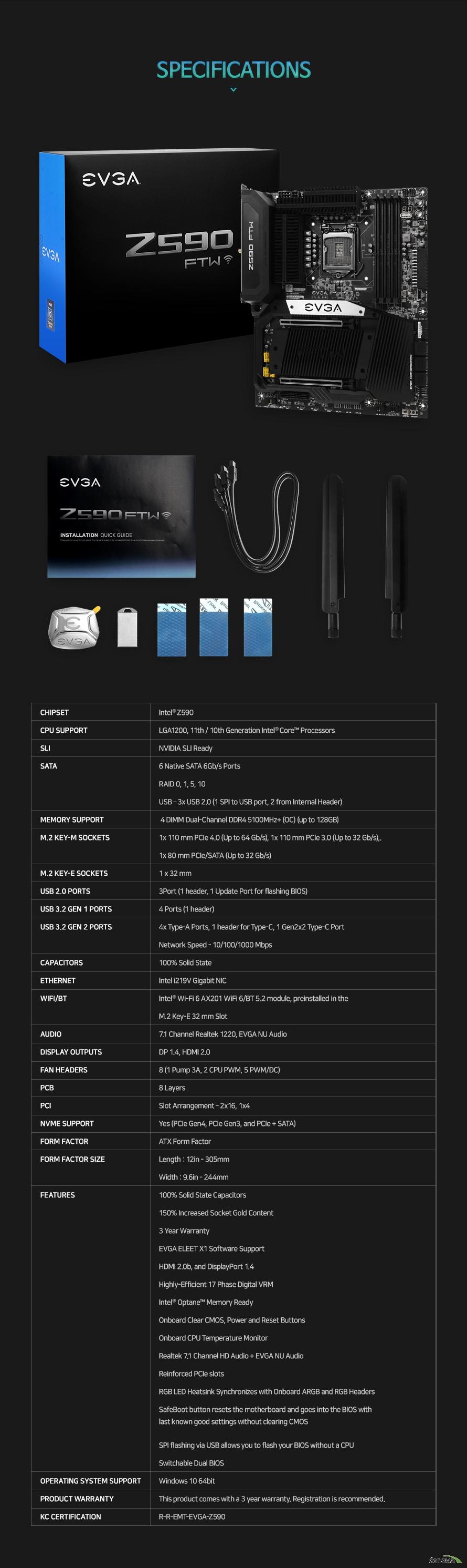 EVGA Z590 FTW WiFi 이엠텍