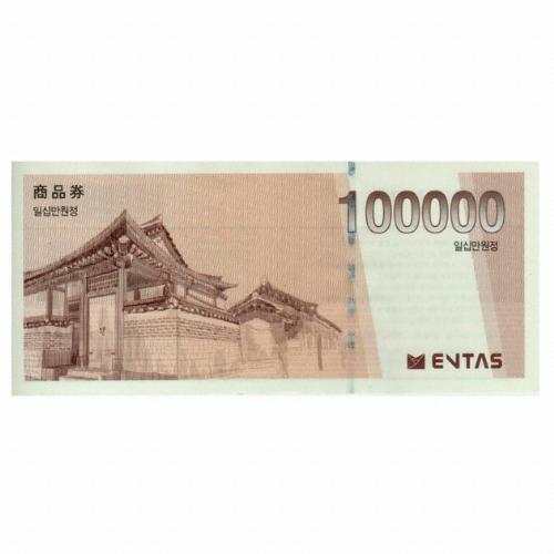 엔타스 상품권(10만원)