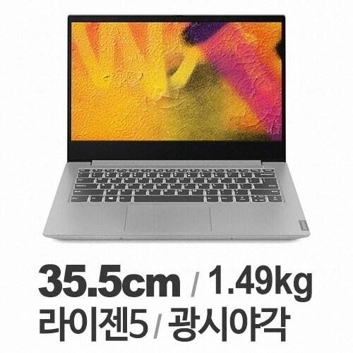 레노버 아이디어패드 S340-14API Picasso R5 (SSD 128GB)_이미지