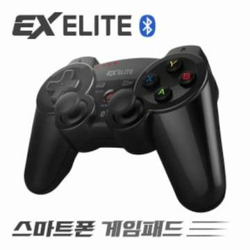 조이트론 EX 엘리트
