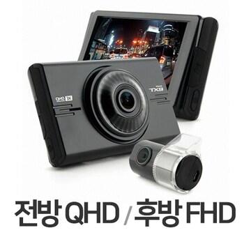 재원씨엔씨 아이로드 TX9 2채널 (32GB, 무료장착)