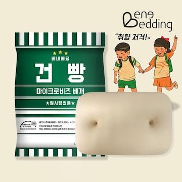 베네베딩 건빵베개 (2개, 44x25cm)