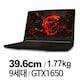 MSI GF시리즈 GF63 Thin 9SC-i5 파워팩 (SSD 256GB)_이미지