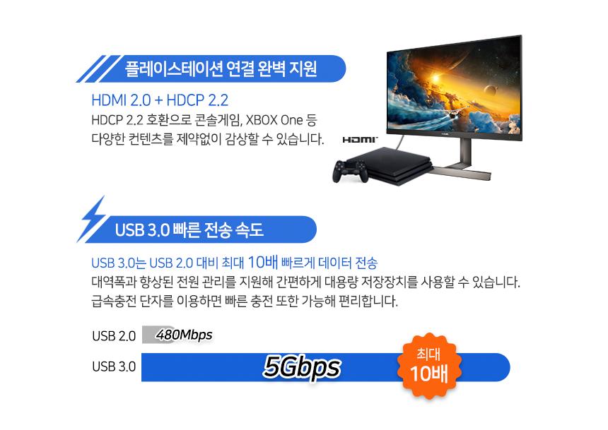 필립스 275M1 Pro 나노 IPS QHD 170 프리싱크 HDR 400 게이밍 무결점