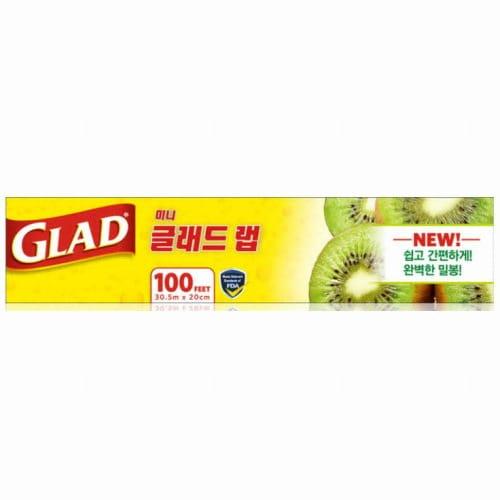 GLAD  미니 글래드랩 키위 20cm x 30.5m (2개)_이미지