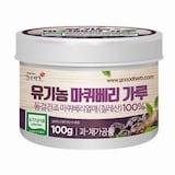 조은약초  유기농 마퀴베리 가루 100g (2개)_이미지