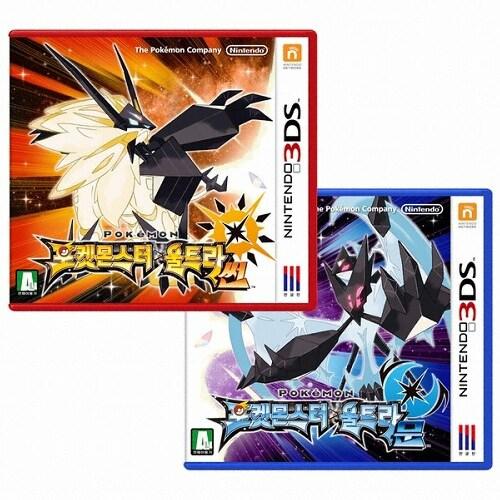 포켓몬스터 울트라썬 / 포켓몬스터 울트라문 선택 3DS 한글판,일반판_이미지