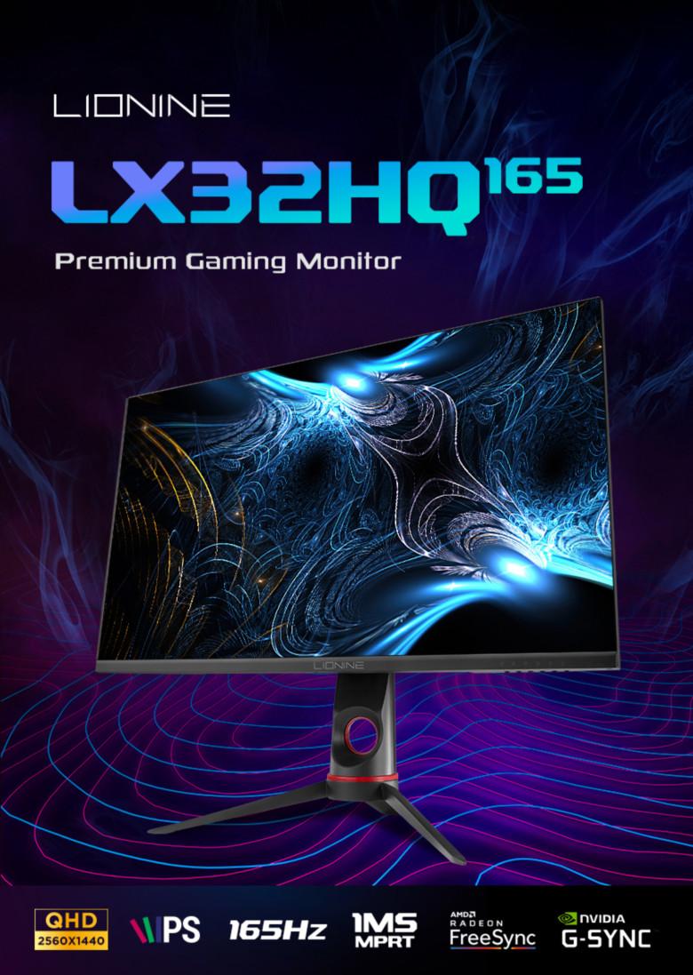 주연테크 리오나인 LX32HQ 165 IPS QHD 무결점