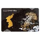 나라사랑골드 카드형 1g
