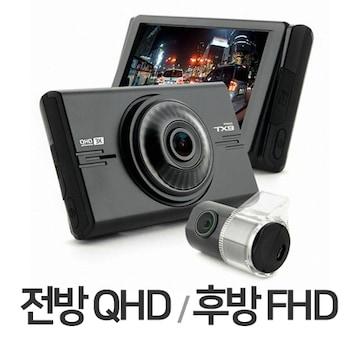 재원씨엔씨 아이로드 TX9 2채널(64GB+GPS, 무료장착)