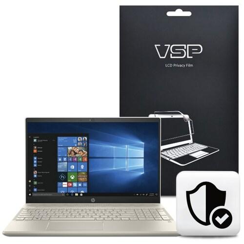 뷰에스피 HP 파빌리온 15-cs0128TX 정보 보호필름_이미지