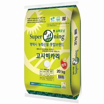 슈퍼오닝  고시히카리 20kg (19년 햅쌀) (1개)