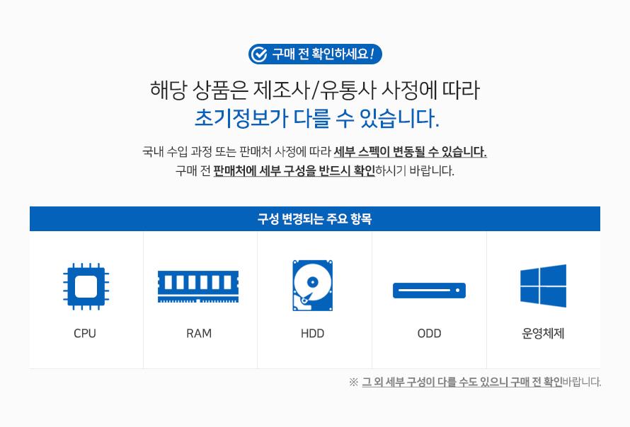 레노버 씽크패드 P53-20QNS02M00(SSD 512GB)
