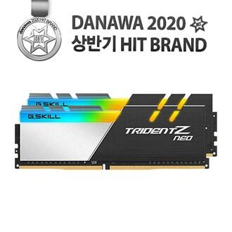 G.SKILL DDR4-3600 CL16 TRIDENT Z NEO C 패키지 (32GB(16Gx2))_이미지