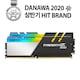 G.SKILL DDR4 32G PC4-28800 CL16 TRIDENT Z NEO C (16Gx2)