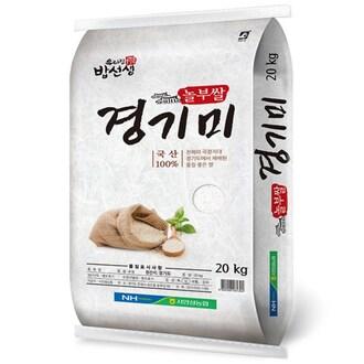 우리집밥선생 경기미 20kg (20년산) (1개)_이미지