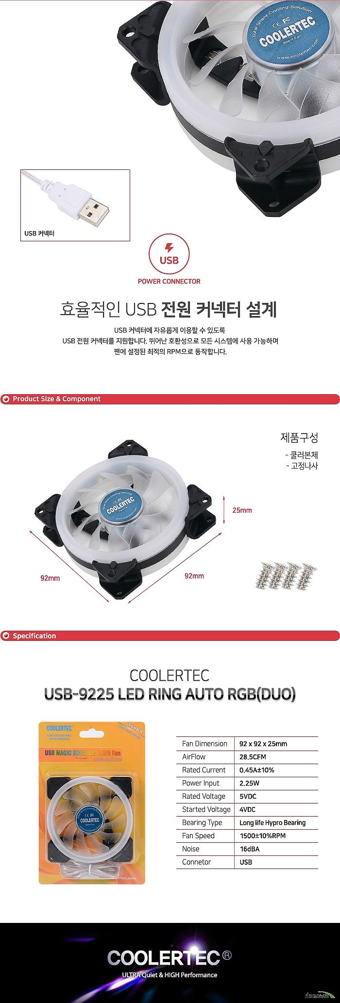 COOLERTEC USB-9225 LED RING AUTO RGB(DUO)
