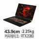 MSI GS시리즈 GS75 Stealth 8SG WIN10 (SSD 256GB)_이미지