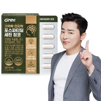 지엔엠라이프 GNM자연의품격 포스파티딜세린 징코 60캡슐 (1개)_이미지