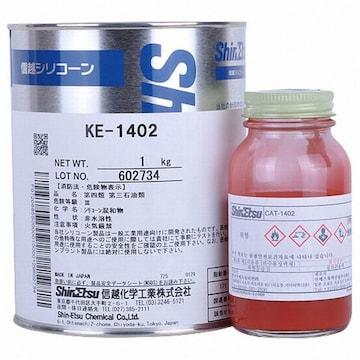 신에츠  KE-1402 1kg + CAT-1402 100g (1개)