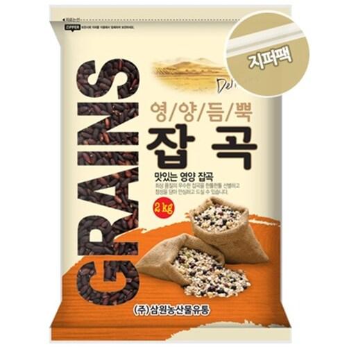 삼원농산  발아찰흑미 2kg (18년 햅쌀) (2개)_이미지