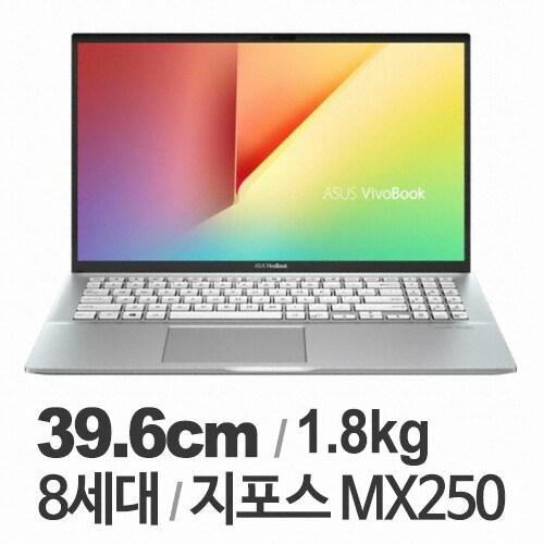 ASUS 비보북 S531FL-BQ257T (SSD 512GB)_이미지