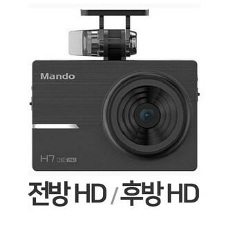 한라홀딩스 만도 H7 2채널 (16GB, 무료장착)_이미지