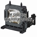 ELPLP97 리필램프